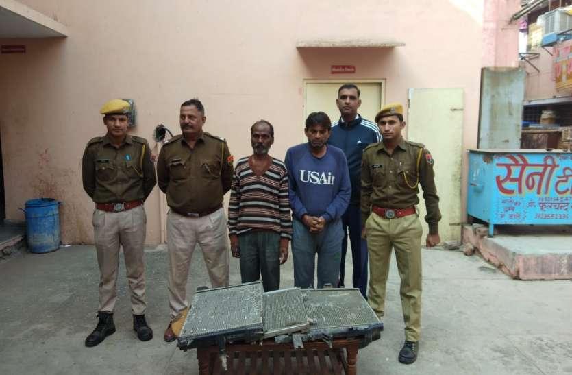 महंगी गाड़ियों का पार्टस चोर और कबाड़ी गिरफ्तार