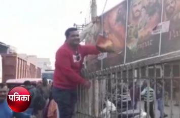 Movie Panipat के विरोध में उतरा जाट समुदाय, सिनेमा थिऐटर पर पहुंचकर किया हंगामा- देखें वीडियाे