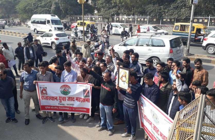 पानीपत फिल्म विवाद को लेकर जाट समाज का विरोध प्रदर्शन, फिल्म से विवादित तथ्य हटाने की मांग