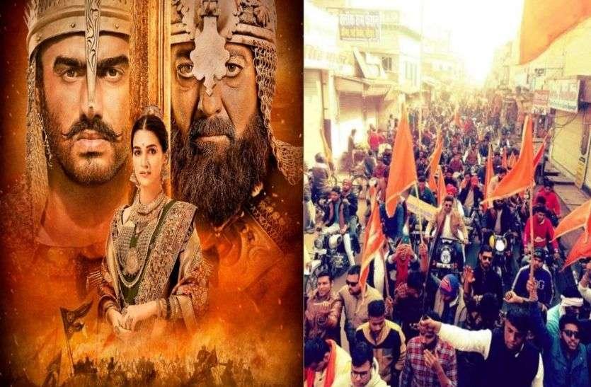 भरतपुर के पड़ोसी जिले अलवर तक पहुंचा पानीपत फिल्म का विरोध, लोगों ने आक्रोश रैली निकालकर कहा-नहीं सहेंगे महाराजा का अपमान