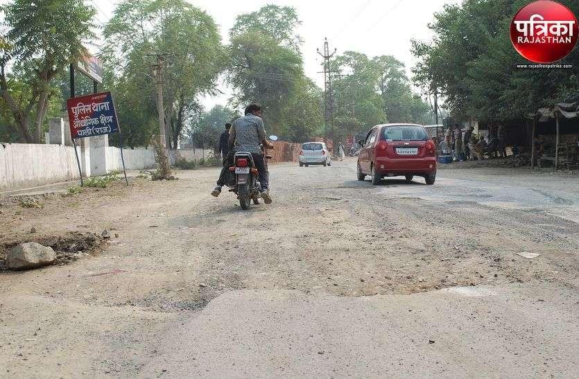 70 लाख रुपए से सुधरेगी शहर की सडक़ों की काया