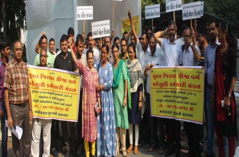 राज्यभर में विभिन्न मांगों को लेकर आंदोलन हुआशुरू