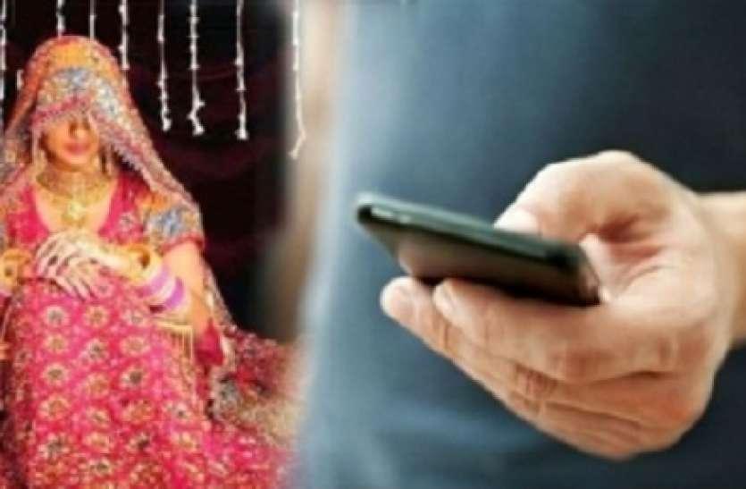 Baghpat: पति ने सुहागरात पर बना ली पत्नी की अश्लील वीडियो, देवर व ससुर पर लगा छेड़छाड़ का आरोप