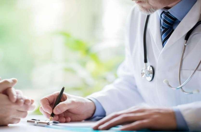 गुर्दे के कैंसर का 24 सेमी बडा ट्यूमर निकाला