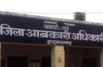 नोहर में 32 लाख 57 हजार का गबन, 15 दुकानदारों पर गिरी गाज