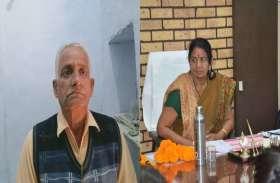 अलवर नगर परिषद के अतिक्रमण निरोधक अधिकारी अशोक मिश्रा के साथ मारपीट, सभापति कक्ष से बाहर आए युवकों ने मारपीट कर सड़क पर घसीटा