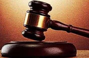हत्या के आरोप में आजीवान कारावास व अर्थदण्ड से किया दण्डित