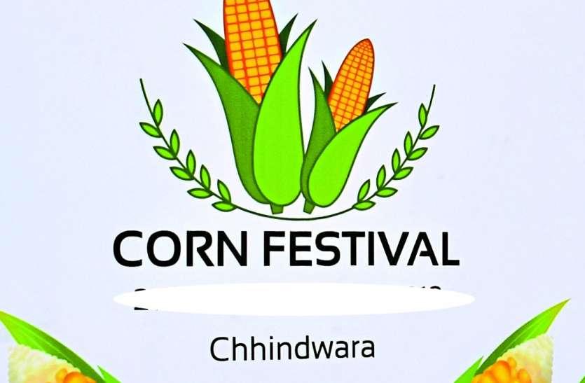 Corn festival:बच्चे और बड़े पतंगों के जरिए देंगे संदेश