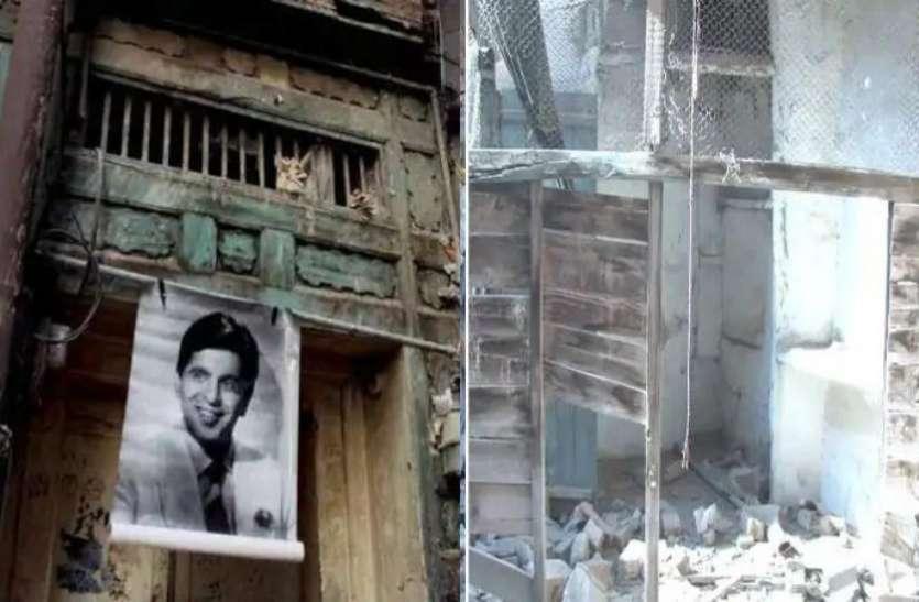 पाकिस्तान में था दिलीप कुमार का पुश्तैनी घर, सरकार की लापरवाही की वजह से ढह गया