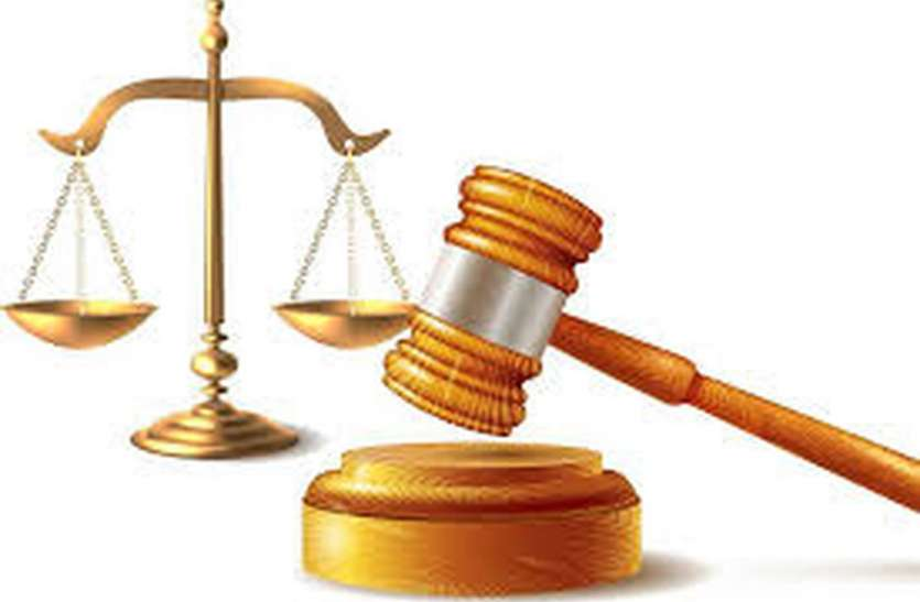 कोर्ट फैसला: धोखाधड़ी करने वाले सीएमएओ कार्यालय के कर्मचारी की अग्रिम जमानत अर्जी खारिज