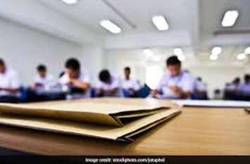 प्रायवेट स्कूल के बच्चों के लिए खुशखबर: नहीं होगी उनकी पांचवीं-आठवीं बोर्ड परीक्षा
