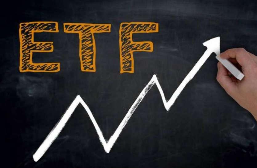 12 दिसंबर को लॉन्च होगा भारत बॉन्ड ETF, होगी टैक्स की बचत
