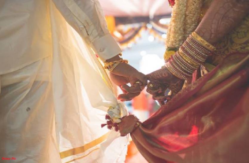 शादी से पहले नहीं मिलेगी कुंडली, दूल्हा-दुल्हन करा रहे हैं ये टेस्ट