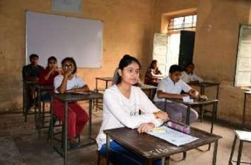 स्कूली विद्यार्थियों की पढाई पर भारी व्याख्याता भर्ती परीक्षा