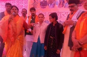 परशुराम सेना महिला मोर्चा ने दो अनाथ बेटियों को लिया गोद