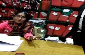 एंटी करप्शन टीम ने महिला कर्मचारी को 800 रुपये की रिश्वत लेते हुए रंगेहाथ किया गिरफ्तार