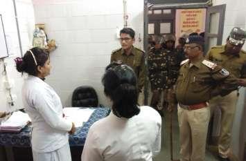 नर्सो की शिकायत के बाद पुलिस पहुंची अस्पताल