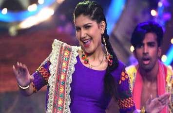 पंजाब और हरियाणा हाईकोर्ट ने सपना चौधरी को दी राहत, अब गा पाएंगी रागिनी