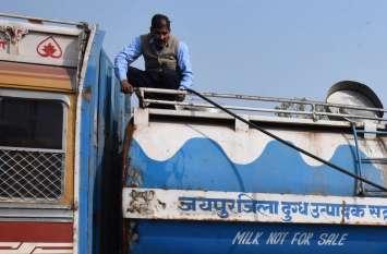 चार चोरों के साथ क्या किए जयपुर डेयरी ने, अब क्या होगा आगे