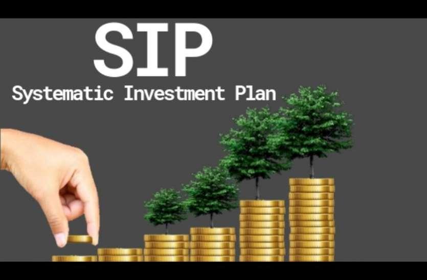 SIP Investment Tips: SIP शुरू करते समय रखें इन बातों का खयाल, वरना झेलना पड़ सकता है भरी नुकसान