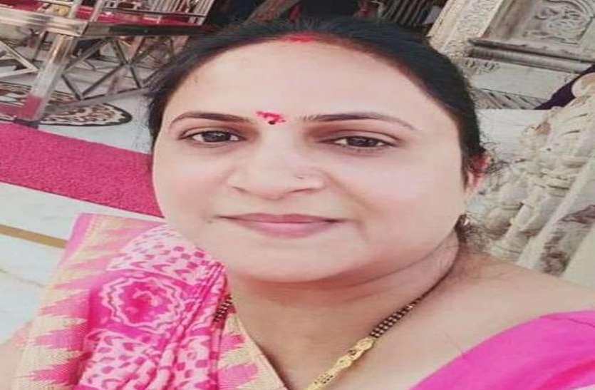 BRIBE : कांग्रेस की फरार महिला पार्षद और उसके पति की खोज तेज