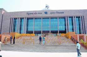 Ahmedabad News अनुदान उपयोग में आलसी साइंस सिटी, आईएसआर और जीआईएल, लौटाई भी नहीं रकम