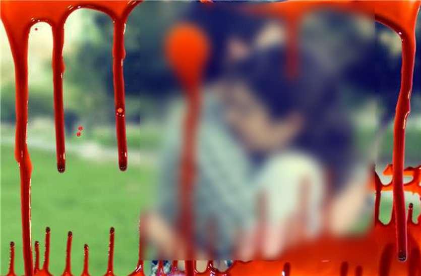 woman murder her boyfriend in madhya pradesh
