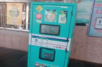 एक रुपए के बोनस की परवाह नहीं, कै से रुके सिंगल यूज प्लास्टिक