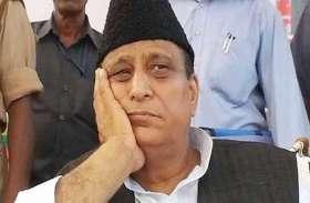 आजम खान को लगा बड़ा झटका, ट्रस्ट की 164 एकड़ जमीन को कब्जे में लेगी योगी सरकार