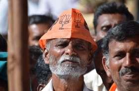 भाजपा को दक्षिण में जगह देने वाला कोई और नहीं, पूर्व प्रधानमंत्री की पार्टी है
