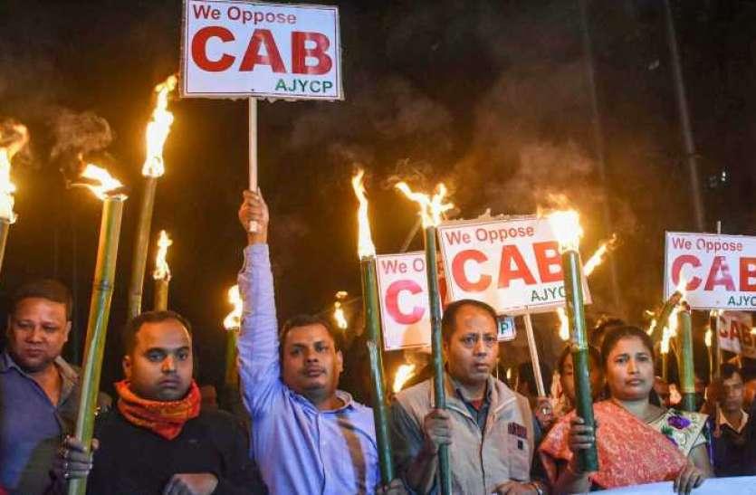 नागरिकता संशोधन बिल पर सियासत जारी, गोवा के हजारों लोगों के लिए संकट बन सकता है CAB : कांग्रेस
