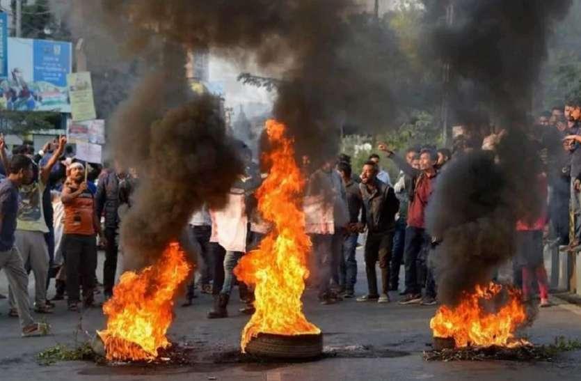 नागरिकता संशोधन बिल के खिलाफ पूर्वोत्तर में हिंसक प्रदर्शन, असम के डिब्रूगढ़ में सीएम आवास पर पथराव