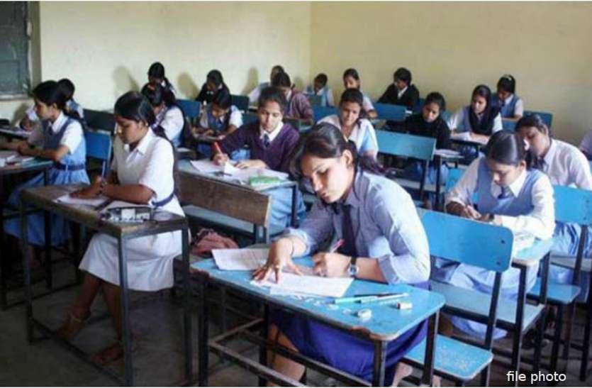10वीं और 12वीं बोर्ड परीक्षा 2020 का टाइम टेबल जारी, इस तारीख से शुरू होगी परीक्षा