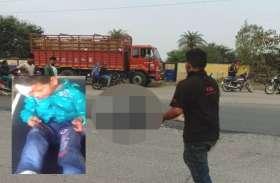 दंपती को टैंकर ने रौंदा, महिला के शरीर के हुए दो टुकड़े, पति के अंग दूर तक फैले, 7 साल का बच्चा गंभीर