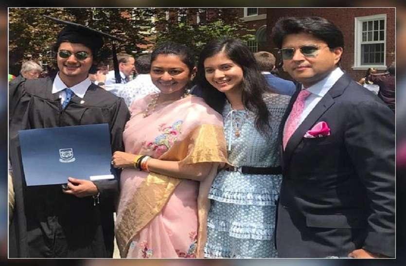 पहली नजर में दिल में उतर गईं थीं राजकुमारी प्रियदर्शिनी राजे, फिर 26 साल पहले ऐसे हुई शादी...