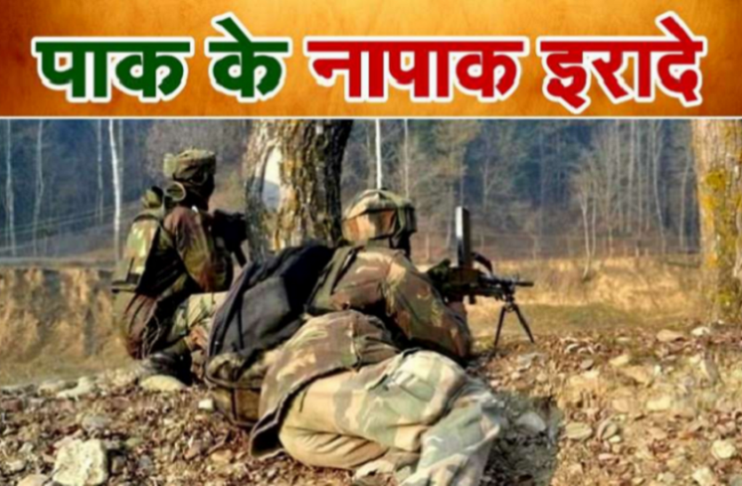 जम्मू-कश्मीर: पाकिस्तान ने पुंछ में फिर तोड़ा सीजफायर, गोलीबारी की और मोर्टार दागे