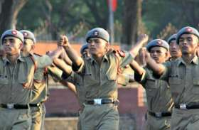 UPSC NDA  NA (II) result 2019 घोषित, ऐसे करें चेक