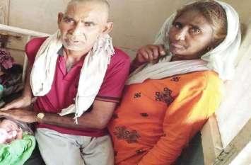 मूंगफली व कुल्फी बेचते हैं पाकिस्तान के पूर्व सांसद