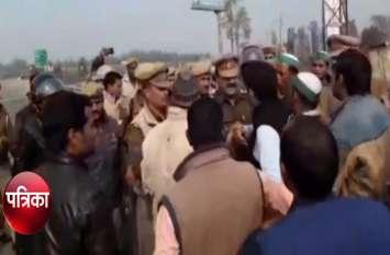 महिला दरोगा ने किसान नेता को जड़ा थप्पड़, विरोध करने पर पुलिस ने भांजी लाठियां, देखें Video