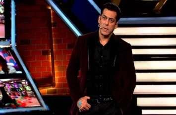 'BIGG BOSS 13' बीमारी की वजह से शो को छोड़ेंगे सलमान खान, जानिए कौन करेगा इस शो को होस्ट!