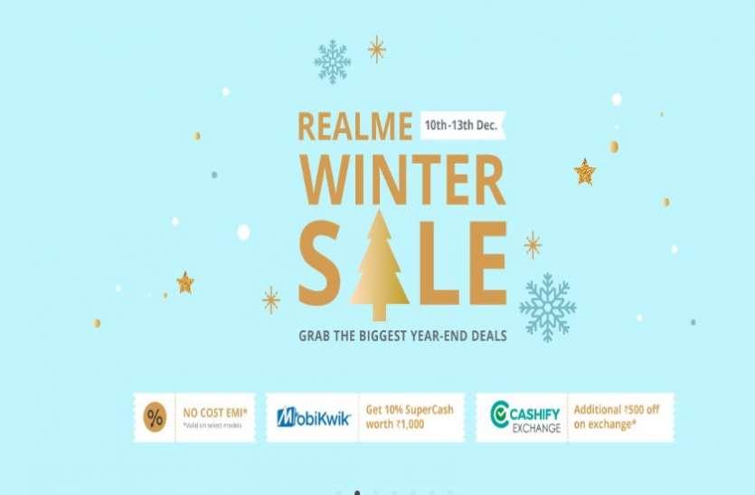 Realme Winter Sale का कल आखिरी दिन, Realme 5s ओपन सेल में उपलब्ध