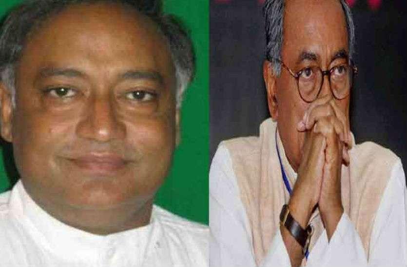 CAB पर दिग्विजय सिंह के विधायक भाई ने ही कांग्रेस को दिया 'गच्चा',  कहा- इसे स्वीकार करो और आगे बढ़ो