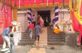 श्याम मंदिर खाटूधाम में आए संगमरमर के दो गजराज