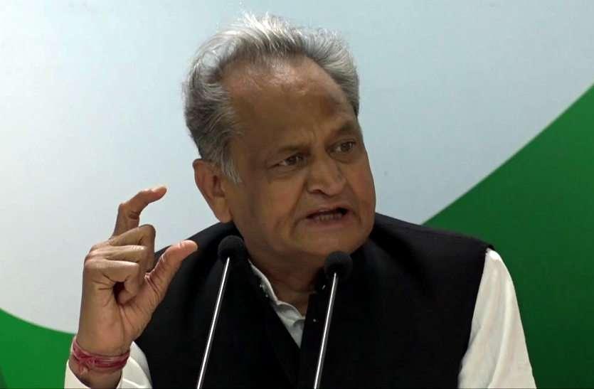 नागरिकता संशोधन विधेयक राजस्थान में भी नहीं होगा लागू, मुख्यमंत्री गहलोत ने दिल्ली में दिए संकेत