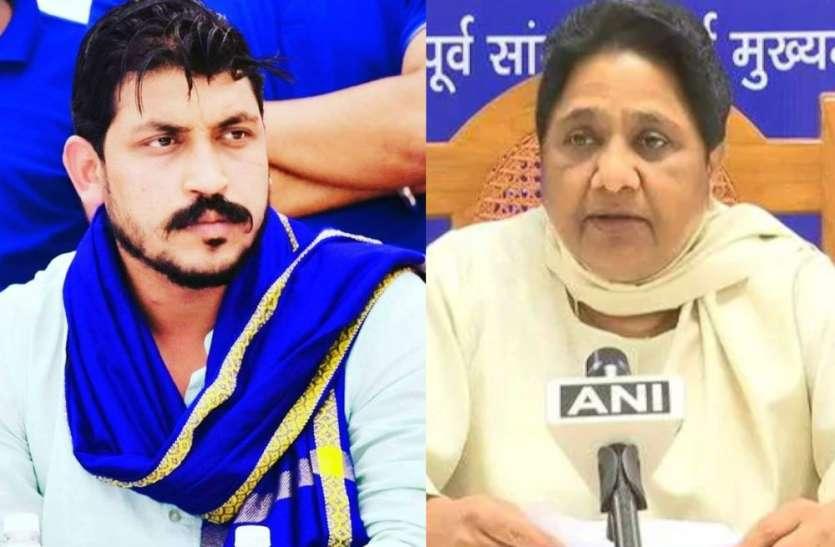 यूपी की राजनीति में उतरेंगे भीम आर्मी चीफ चंद्रशेखर, पार्टी बनाकर लड़ेंगे चुनाव, मायावती के लिए खड़ी करेंगे मुसीबत!