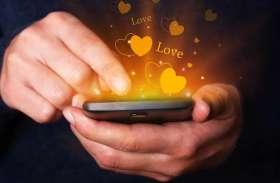 65 साल की उम्र में लगा डेटिंग का चस्का, फेक कॉल्स के चक्कर में गंवाए 73 लाख रुपए