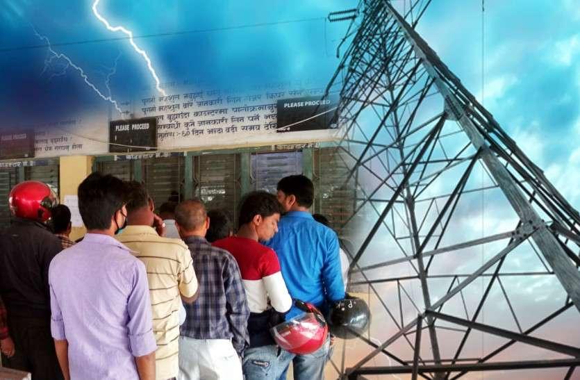 बिजली के दाम जनता के उड़ाएंगे होश, अगले सप्ताह से इतनी महंगी हो सकती है बिजली