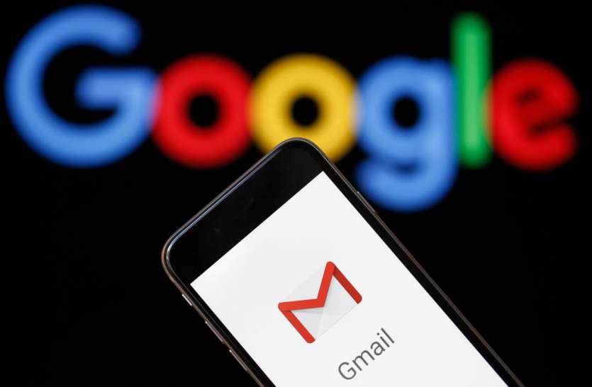 अब जीमेल पर बिना अटेचमेन्ट के भेजे फ़ाइल