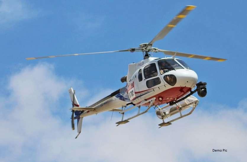 Helicopter से IGI से Noida Airport पहुंचेंगे यात्री