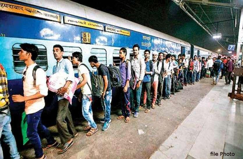 बिलासपुर के 1100 मजदूरों को लेकर अहमदाबाद से रवाना हुई श्रमिक स्पेशल ट्रैन